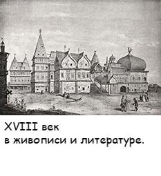 Обои картина, осень, Станислав Москвитин, ручей, холст, масло, беседка. Разное foto 7