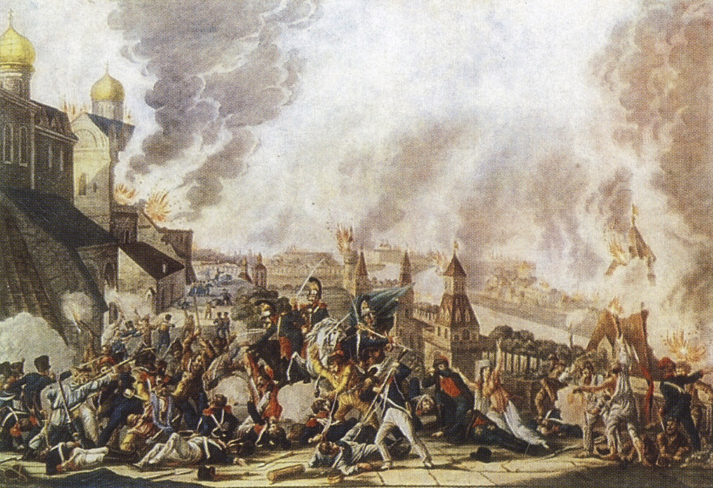 Москва 1812 года в живописи..
