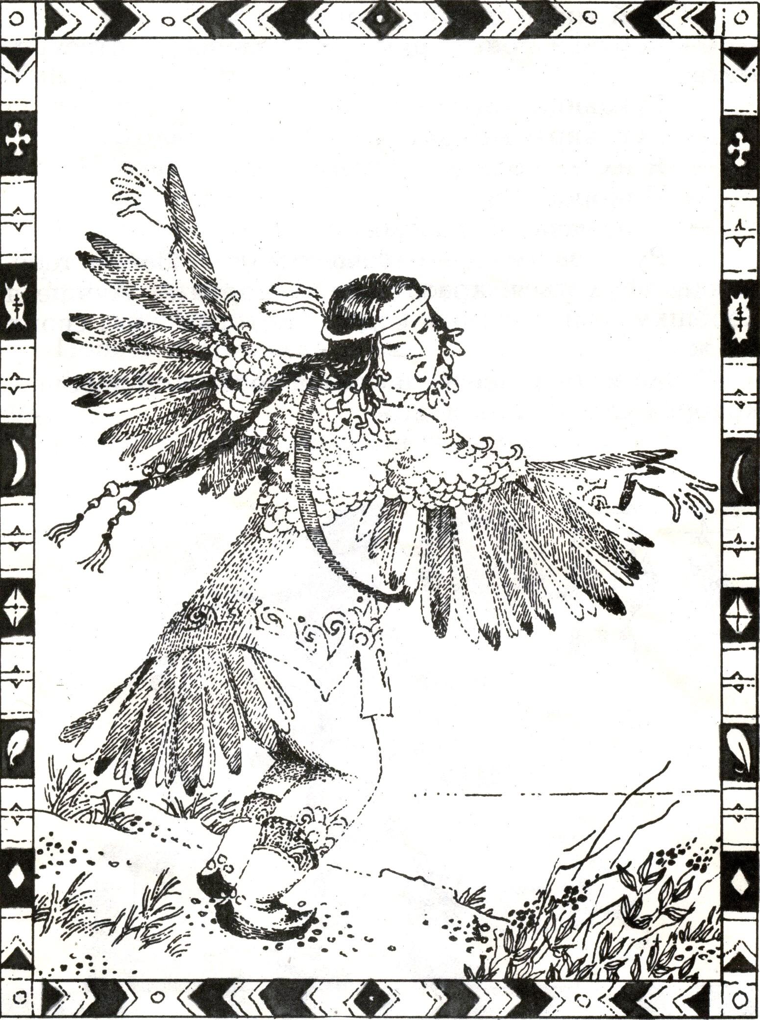 Картинки иллюстрации к айога