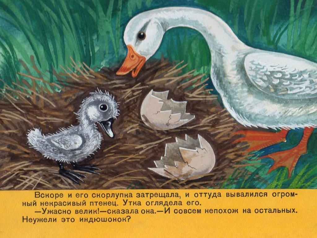 Картинки с миньонами из гадкий прощенное воскресение