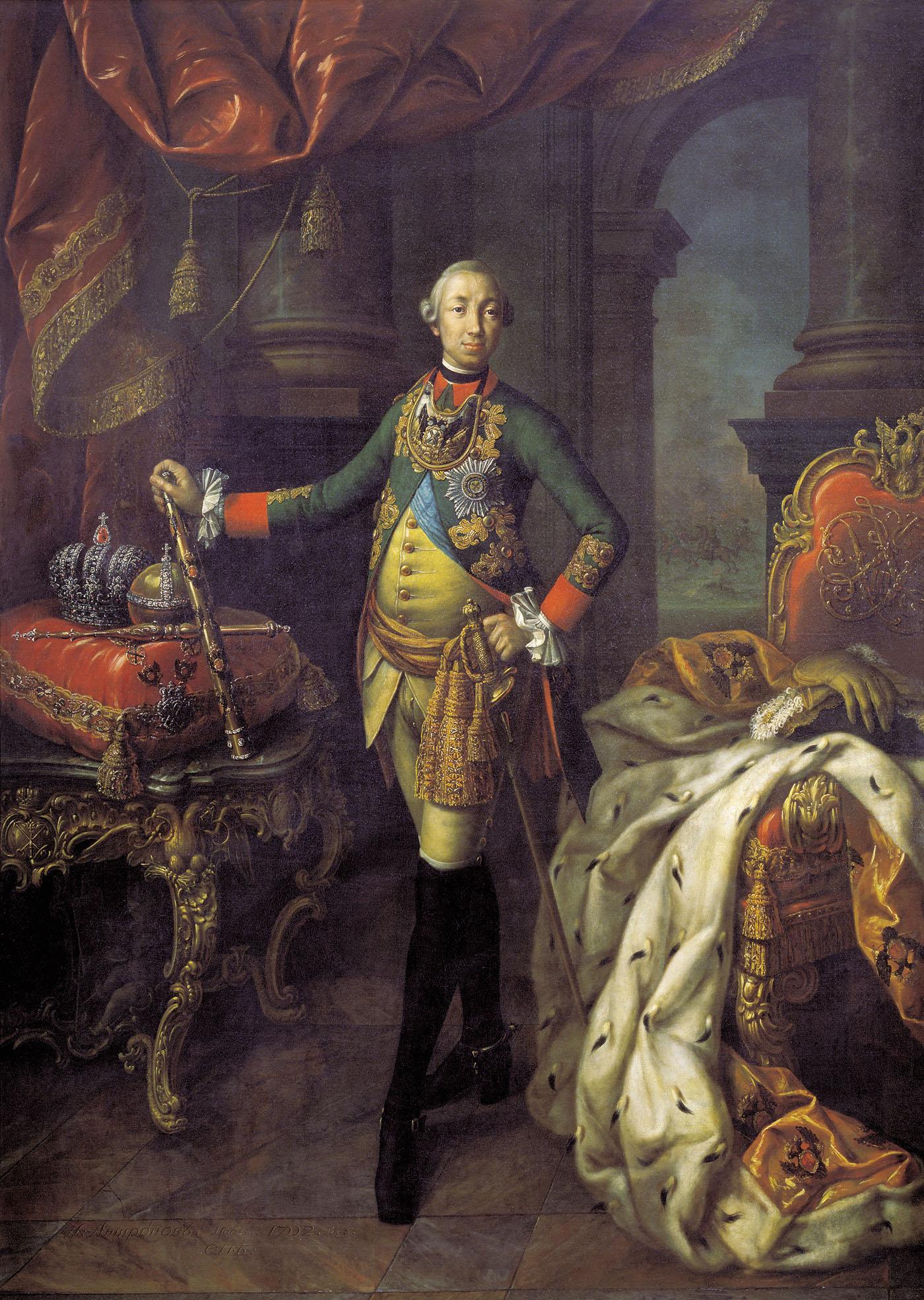Алексей Антропов. Портрет Петра III. 1762.
