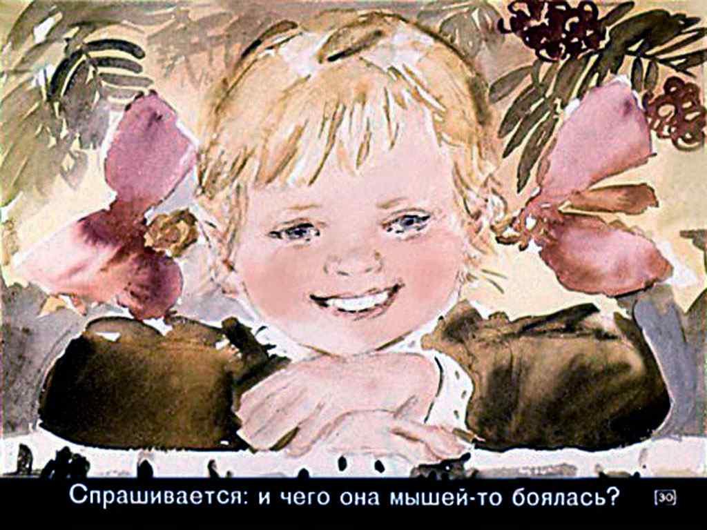 широкоформатные иллюстрации к рассказу аришка трусишка бианки декорированные