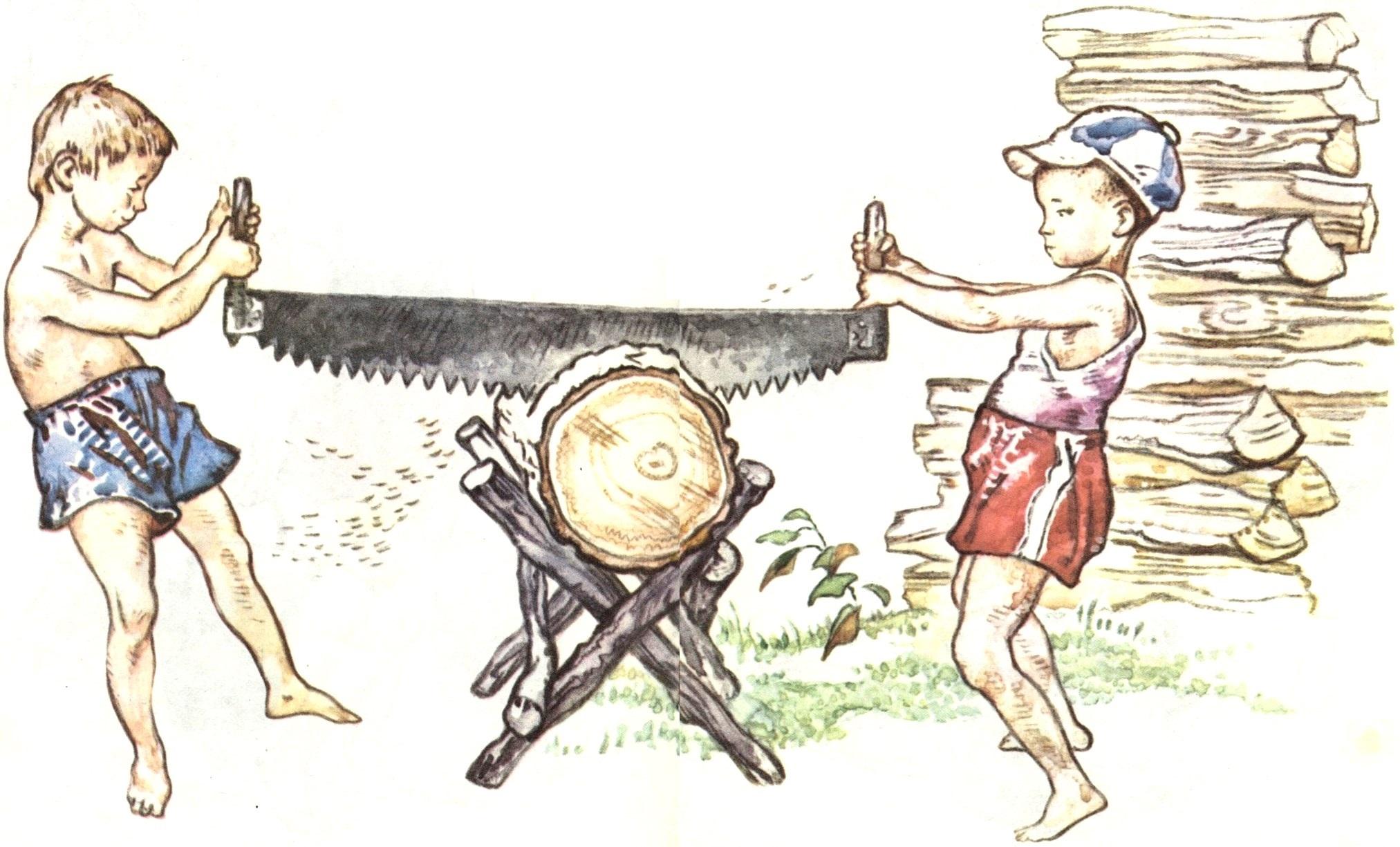 Картинка папа пилит дрова