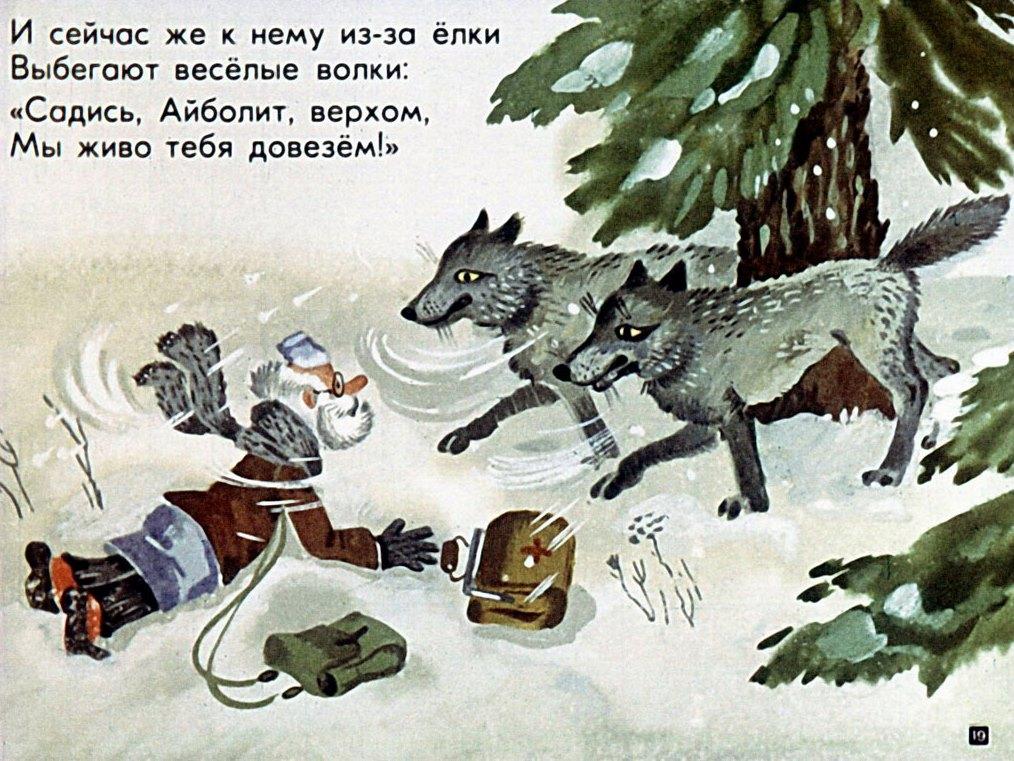 Корней Чуковский К. Чуковский Сказки