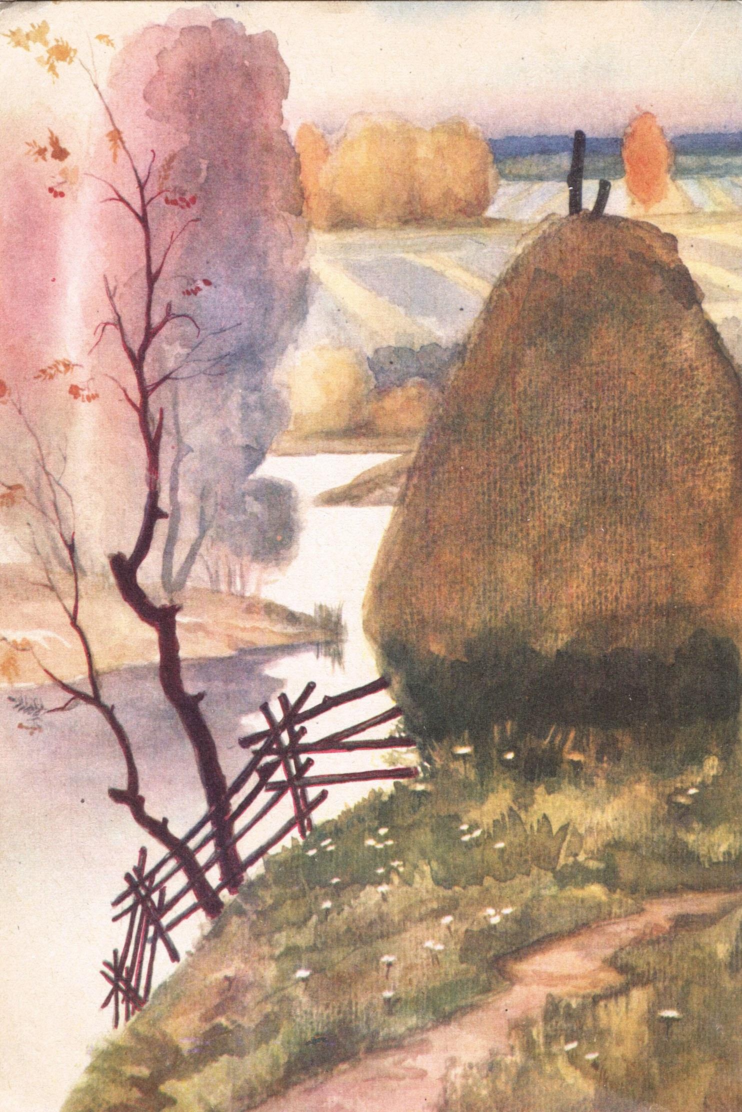 Нивы сжаты рощи голы есенин картинки