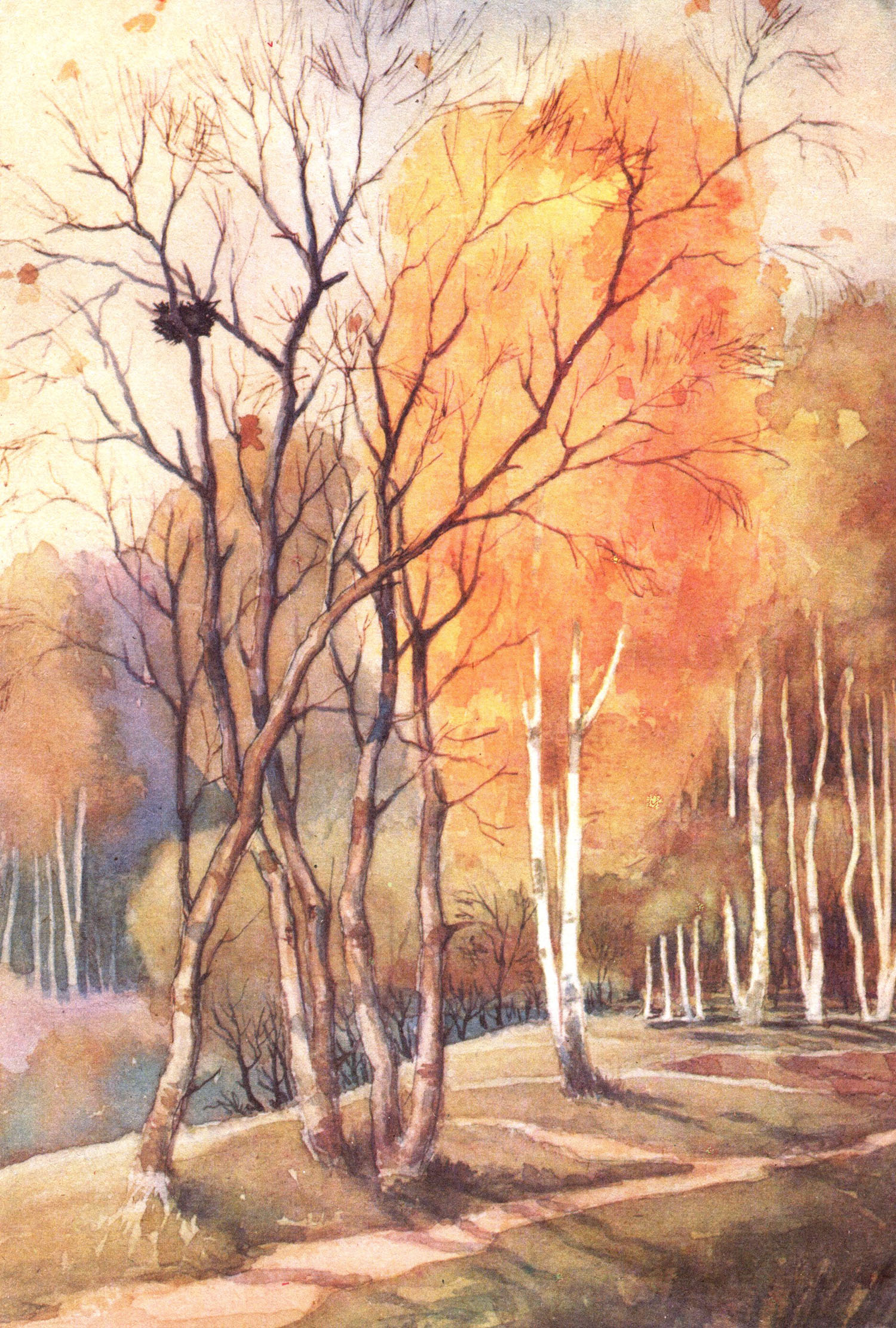 пейзажи стихи есенина день