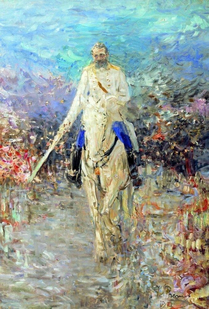 Илья Репин. Конный портрет. 1913.