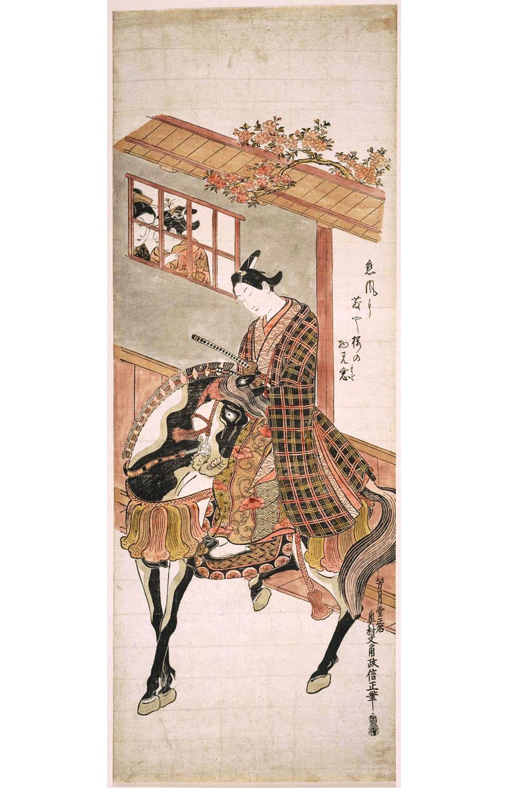 Окумура Масанобу. Молодой самурай на коне. 1743-1747.