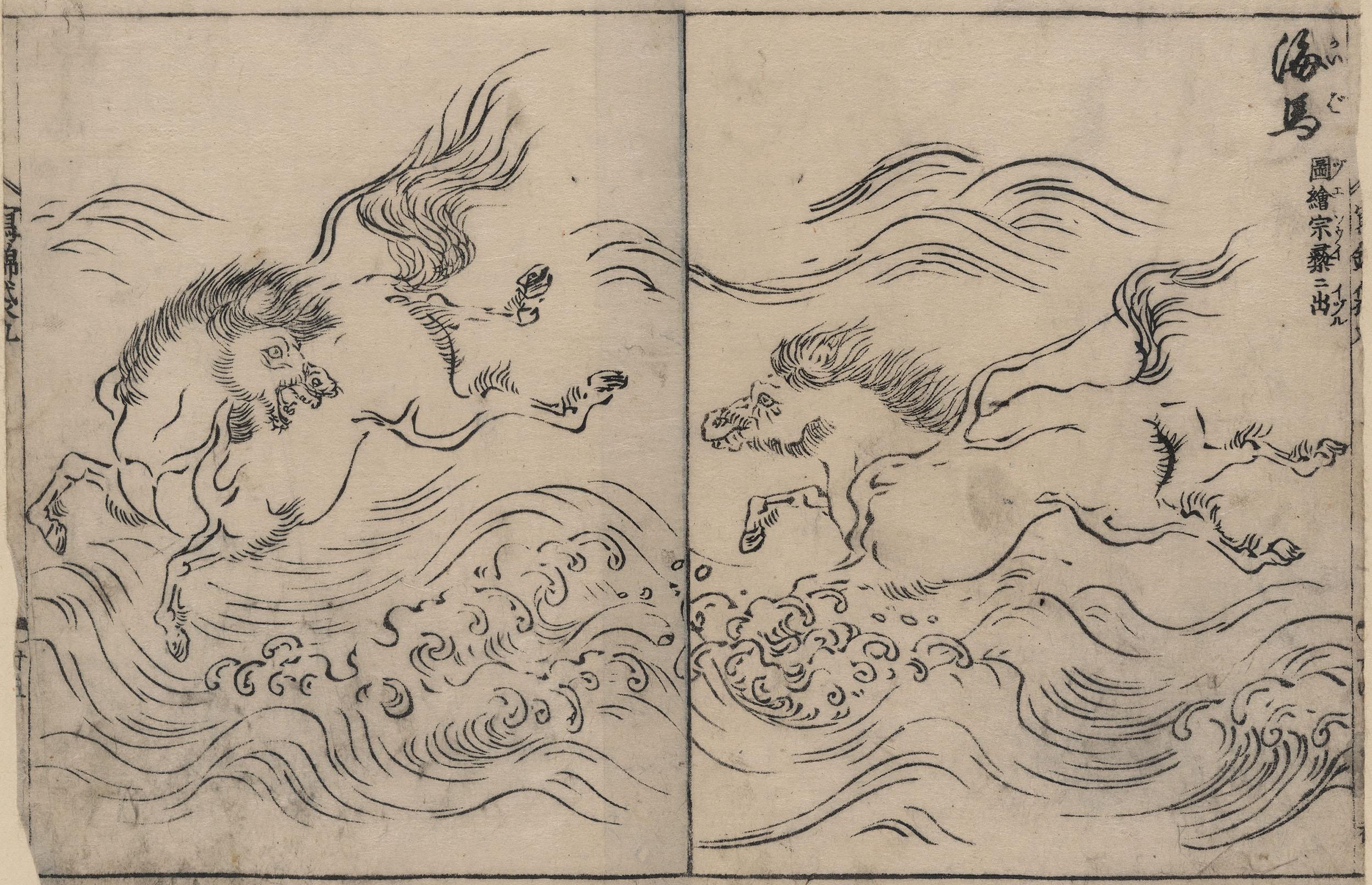 """Татибана Морикуни. """"Дикие кони и вода"""". 1720."""