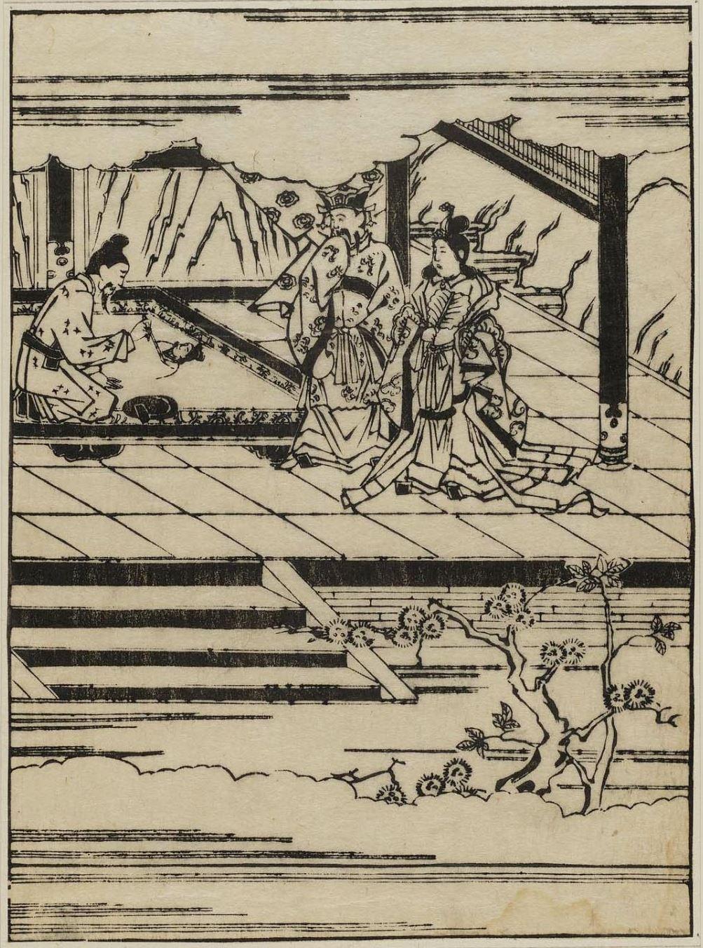 Моронобу Хисикава. Художник пишет портрет императора и знаменитой красавицы Ван Чао Чин. 1680-1690-е.