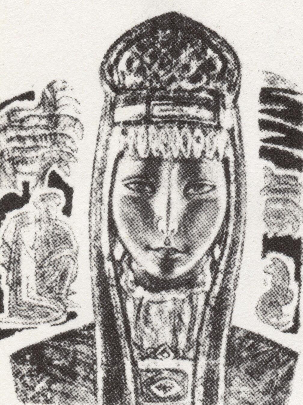 В. Сидоркин. Красавица.