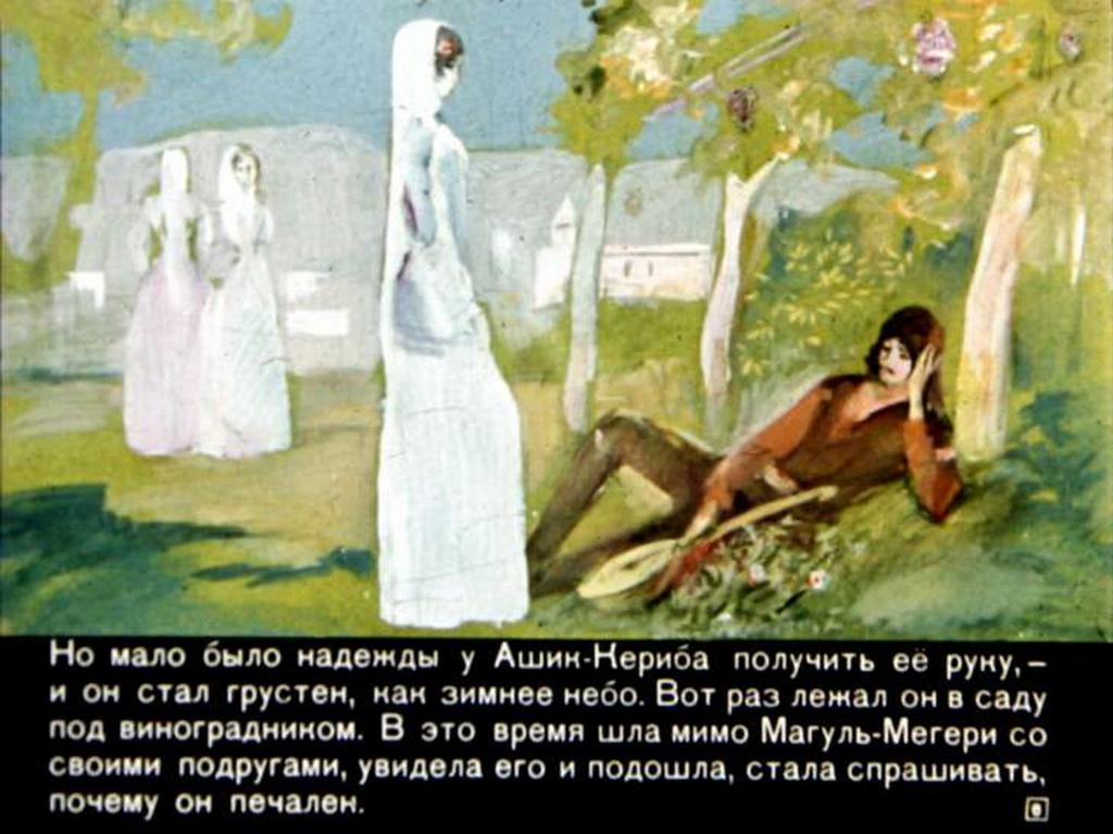 Михаил Александрович* М. Д. Александрович - О, Не Забудь Меня / Рассвет