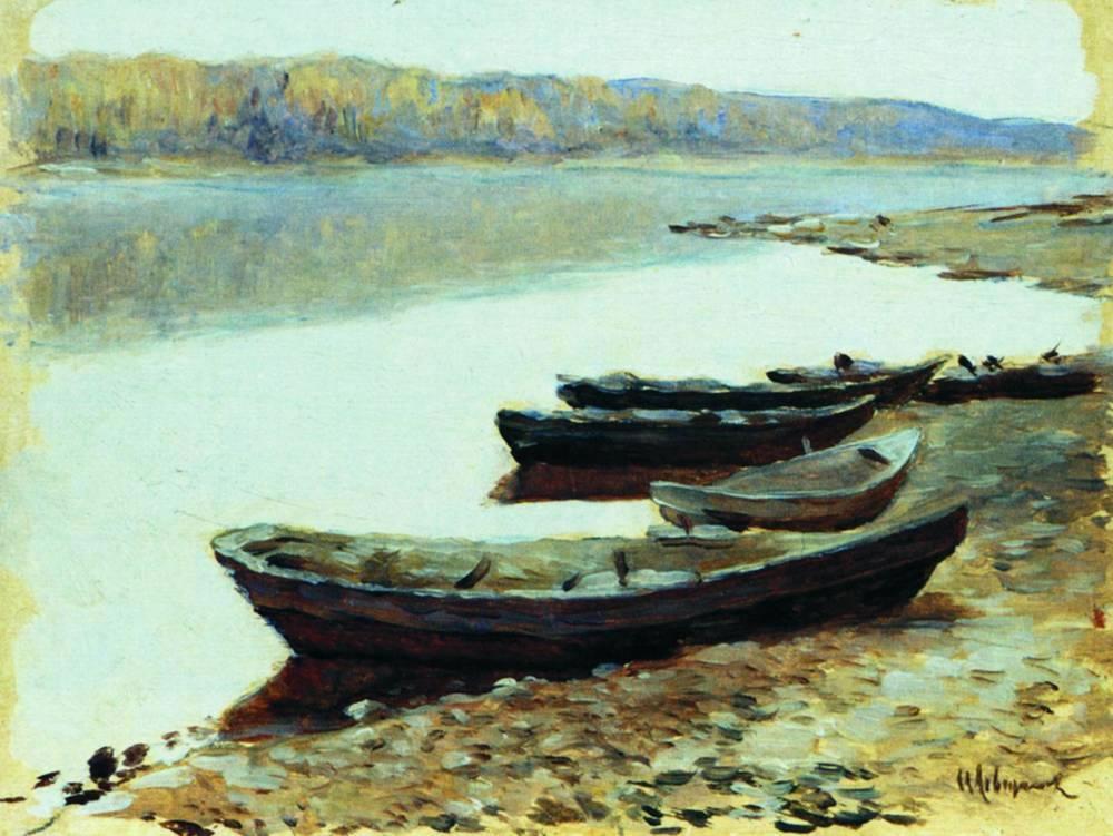 Исаак Левитан. Волжский пейзаж. Лодки у берега. 1877-1878.