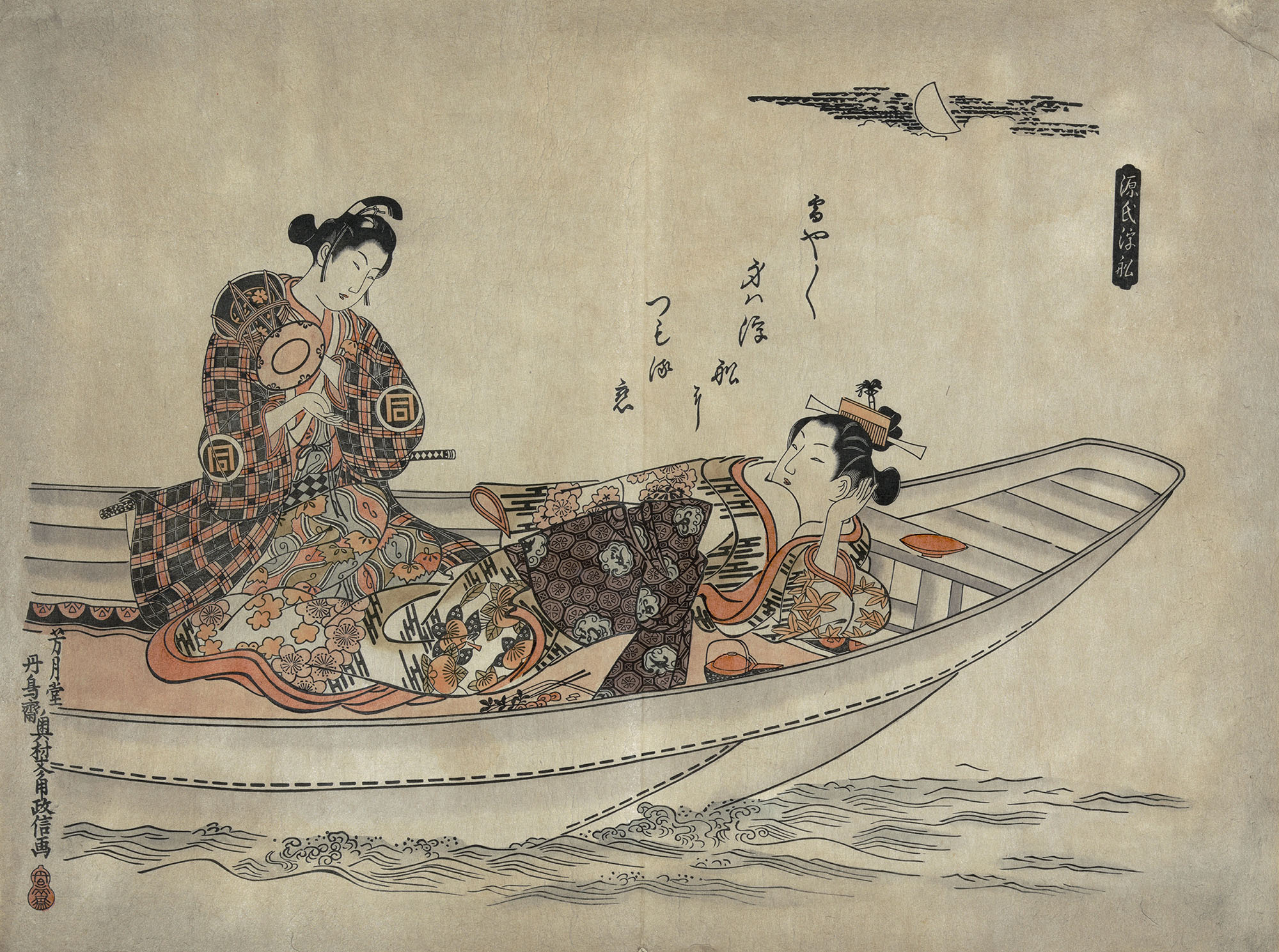 Окумура Масанобу.