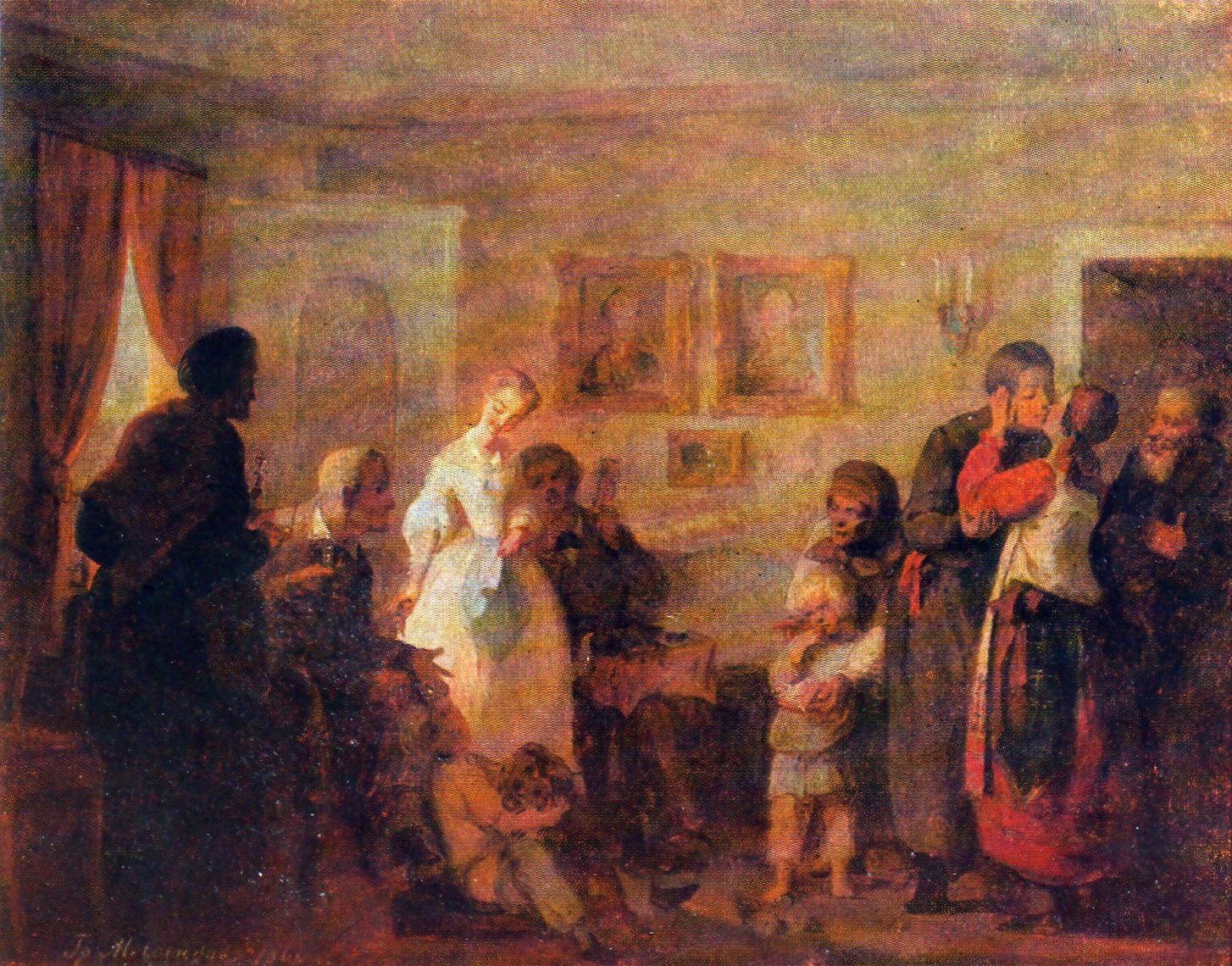 Мясоедов григорий григорьевич поздравление молодых в доме помещика фото 167