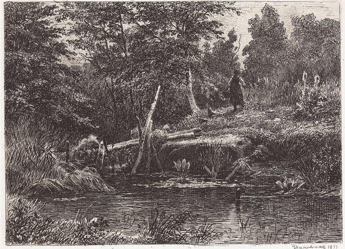 Иван Шишкин. Мостик. 1873.