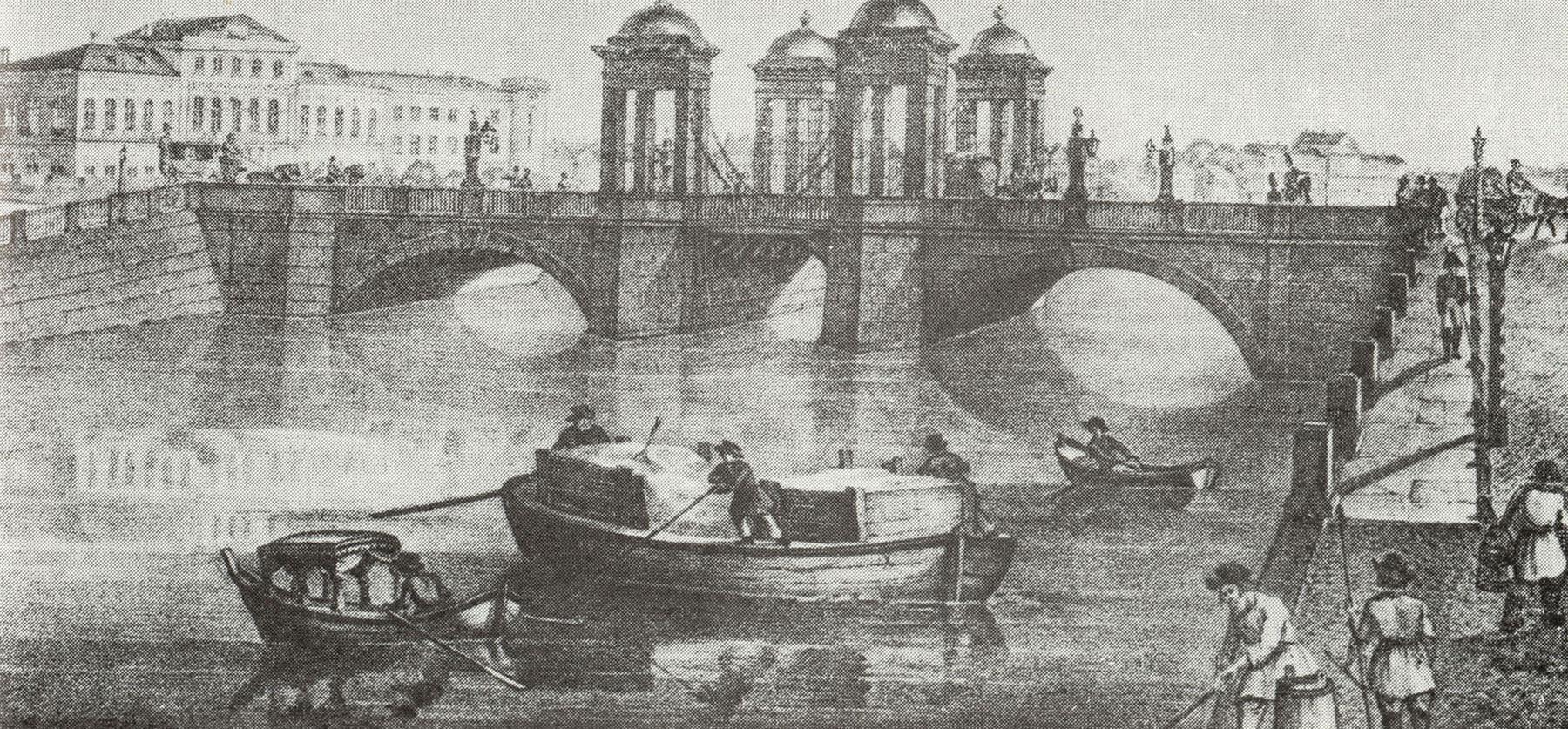 Карл Беггров. Обуховский мост через Фонтанку. Фрагмент. 1823.