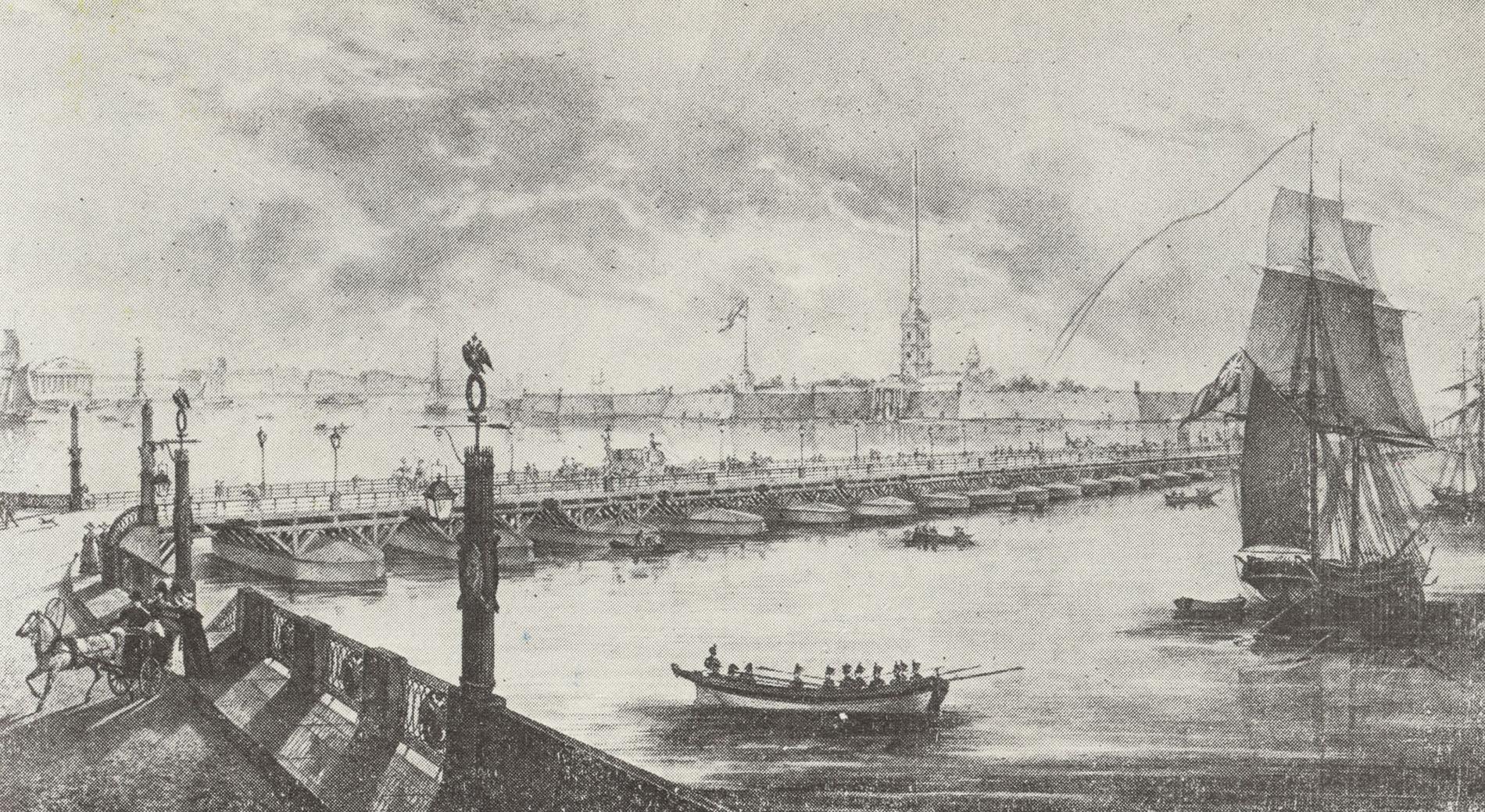 Карл Бкггров. Троицкий наплавной мост. 1820-е.