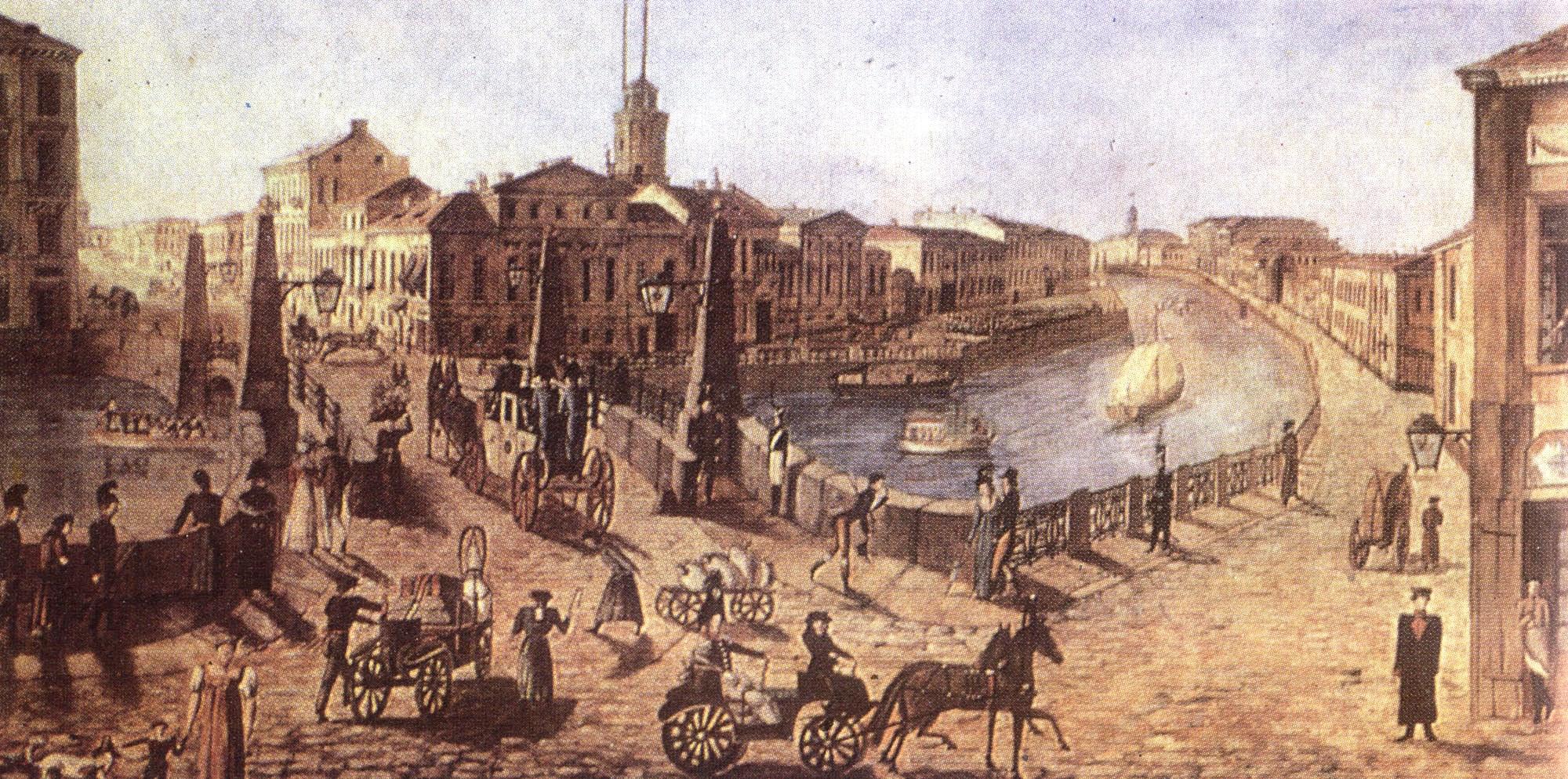 Неизвестный художник. У Красного моста через Мойку. Фрагмент. 1830-е.