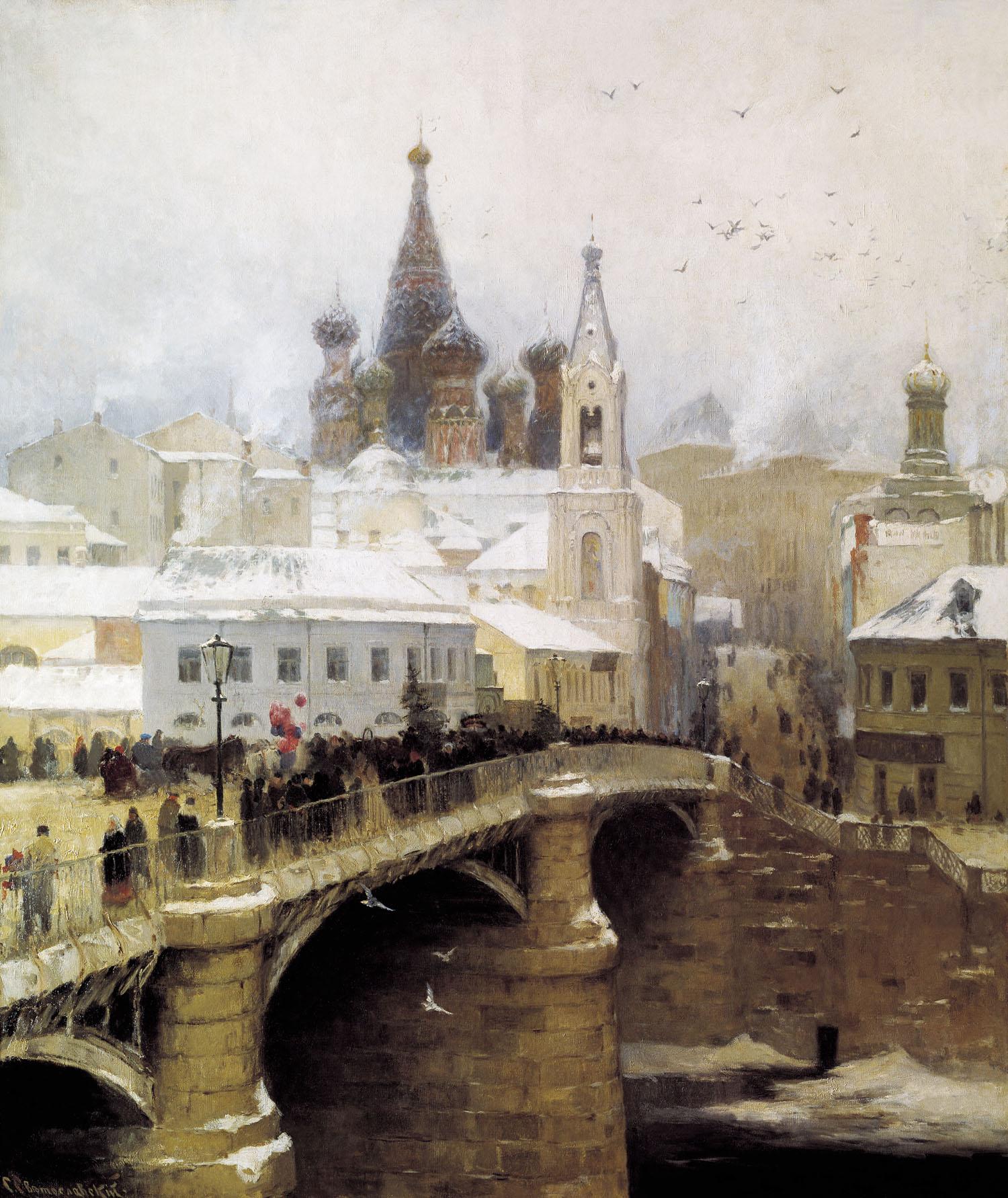 Сергей Светославский. Москворецкий мост.