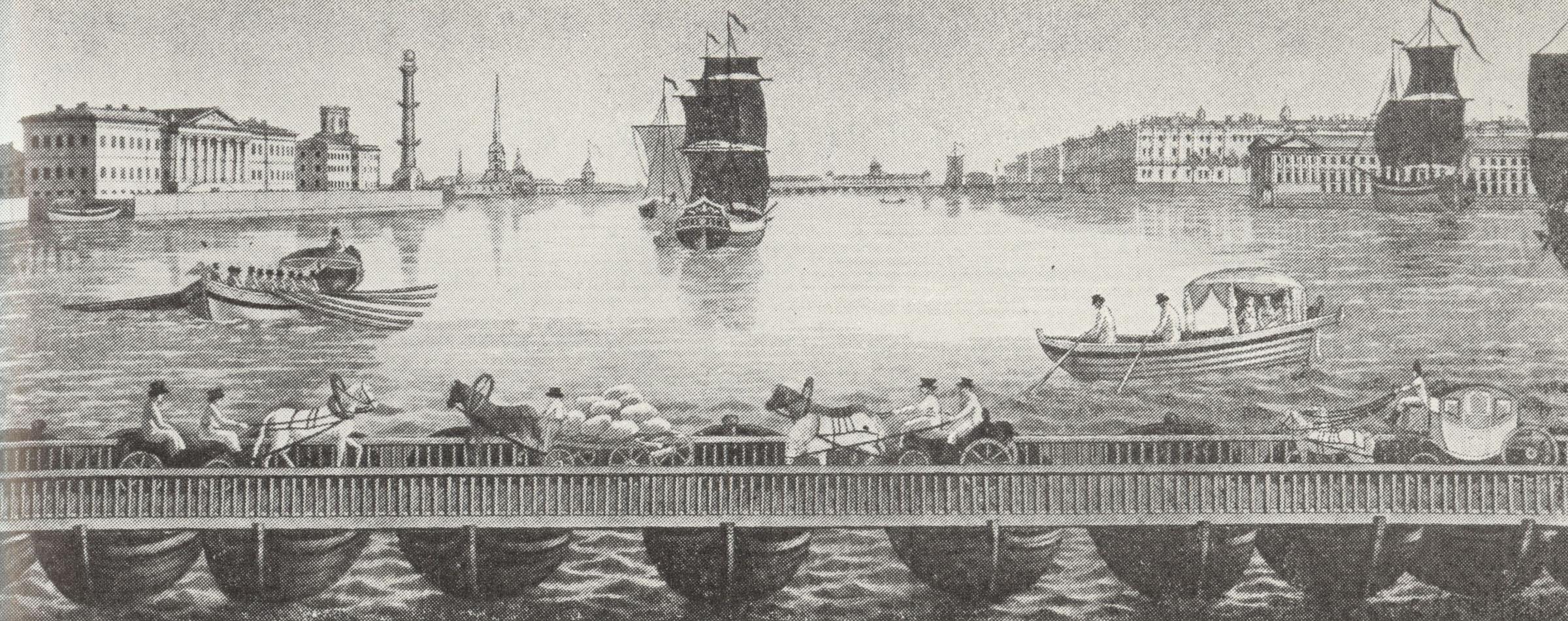 Вид на Исаакиевский наплавной мост и набережные. Гравюра по рисунку М.-Ф. Дамам-Демартре. 1810-е.
