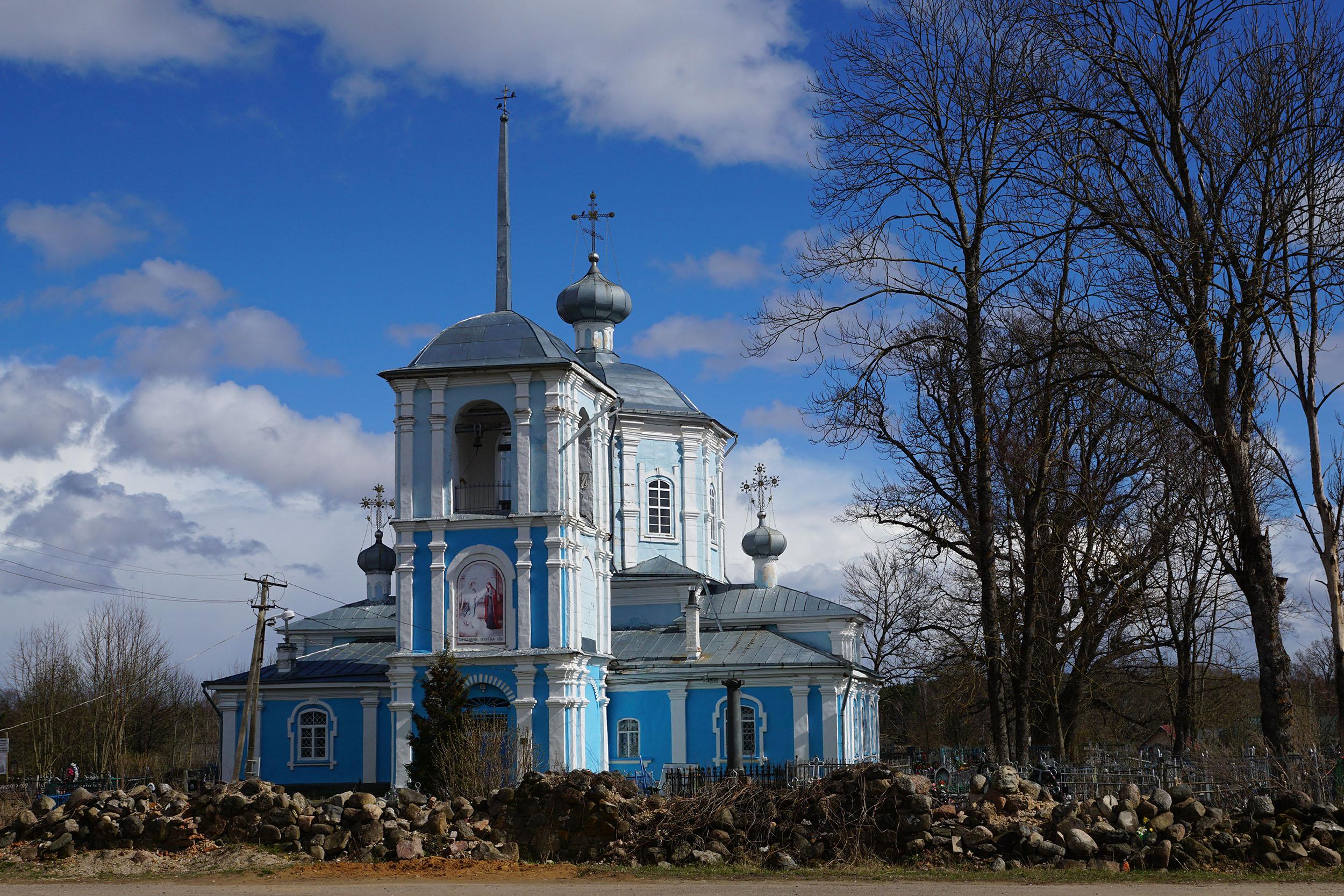 Порховский район деревня опоки старые фото