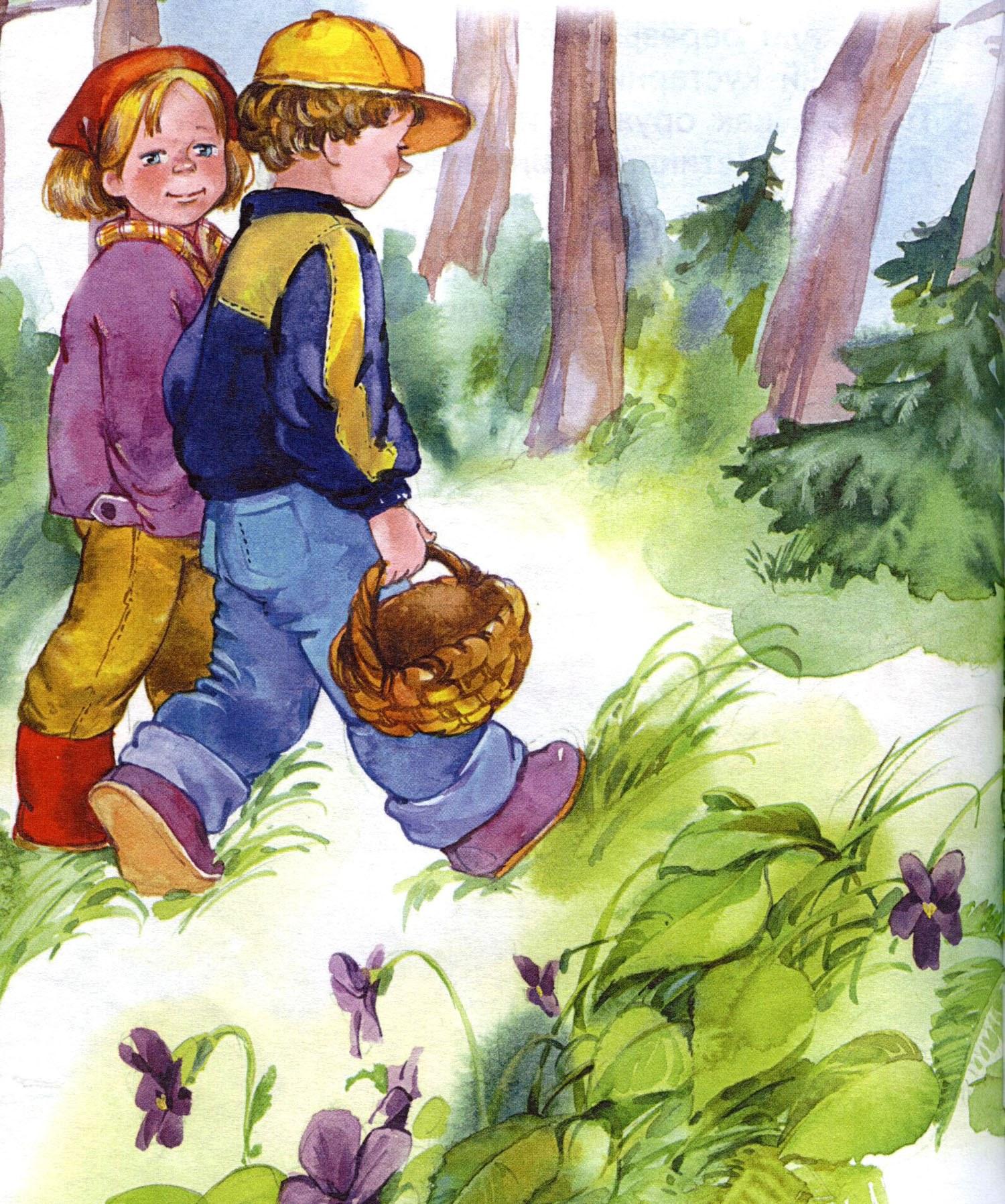 Пошли в лес картинка