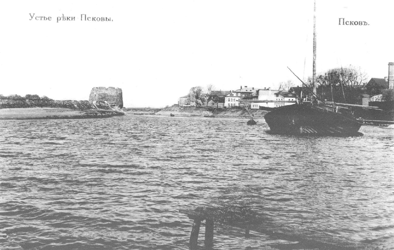 Псков. Устье реки Псковы.