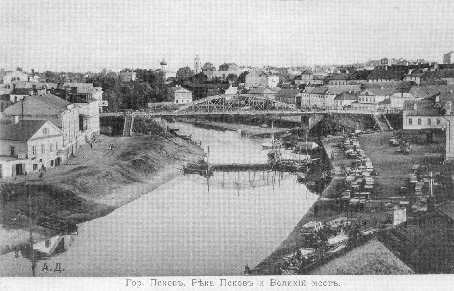 Город Псков. Река Пскова и Великий мост.