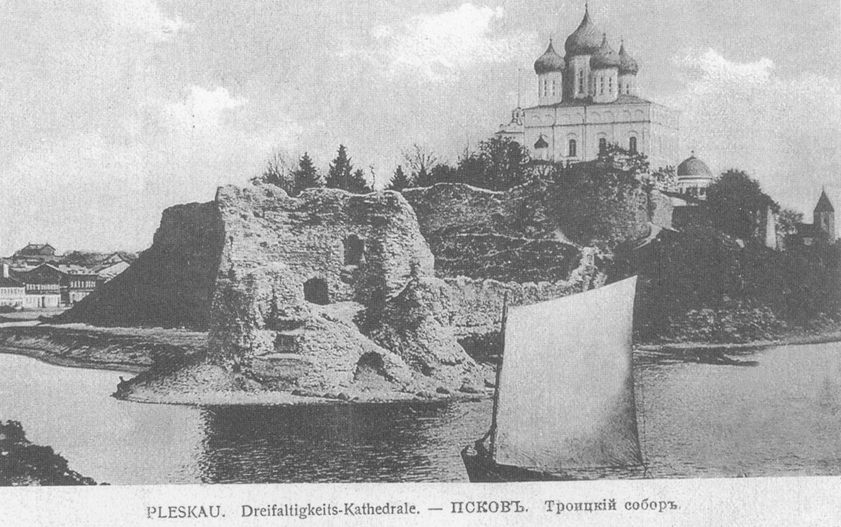 Псков. Троицкий собор.