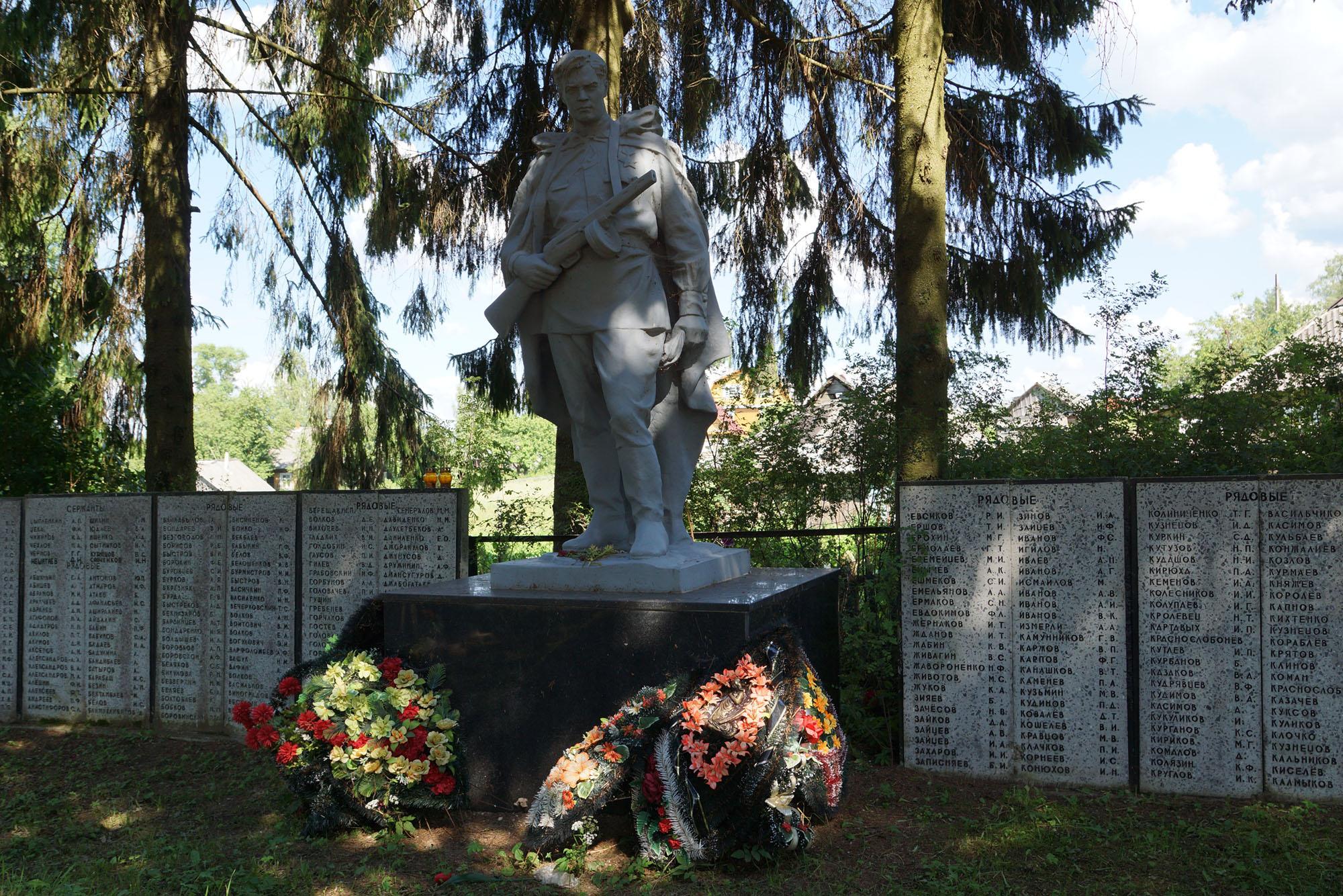 Кудеверь, Бежаницкий район, Псковская область. Братское кладбище.