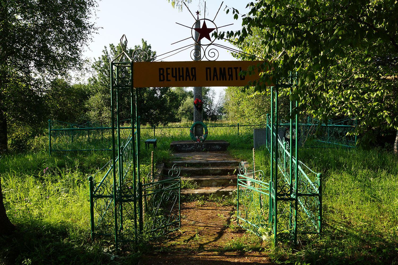 Суслово. Братская могила. Бежаницкий район, Псковская область.