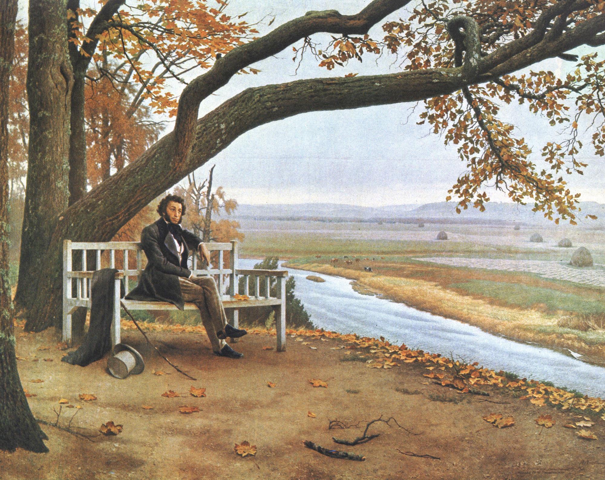 пушкин в тригорском картинки таком опыте