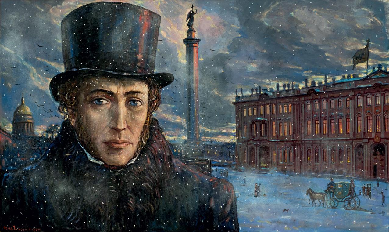Картинки по запросу пушкин