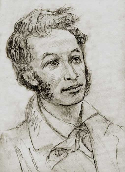 Картинки а с пушкин как нарисовать