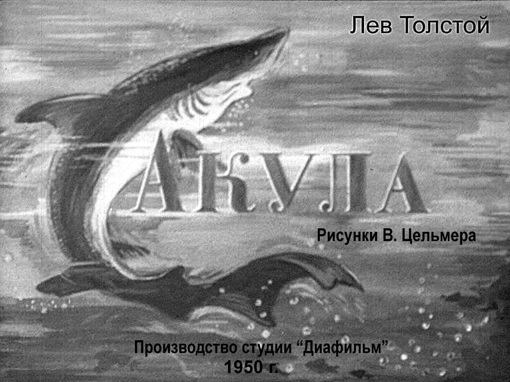 Фото: Как Лев Толстой делал свое первое селфи — Российская газета | 768x1024