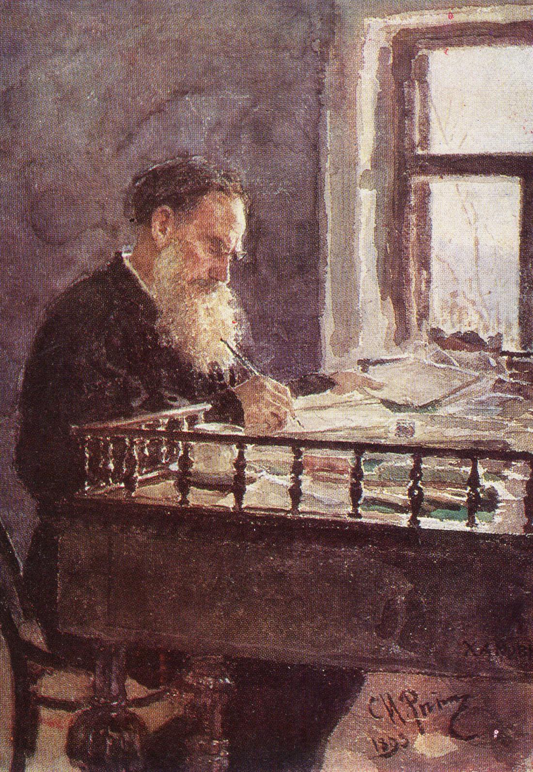 Лев Толстой: по страницам жизни и творчества | Библиотечная ... | 1592x1100